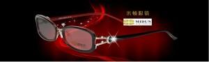 成都眼镜_米顿眼镜2
