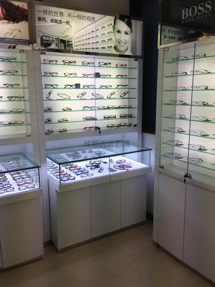 成都配眼镜哪里便宜图7