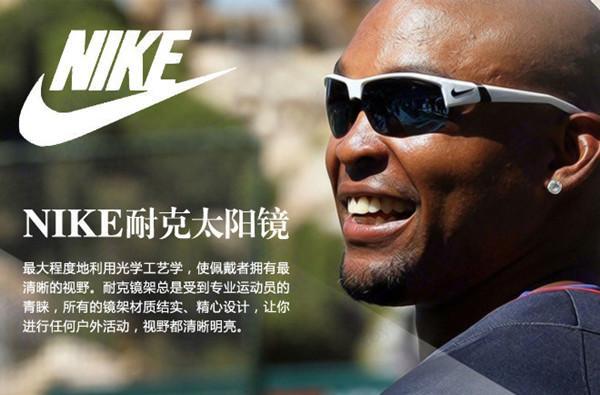 nike_成都配眼镜